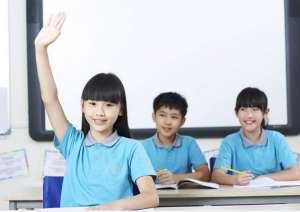 教育培训网站方案