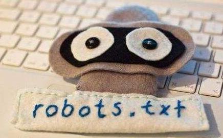 robot.txt是什么