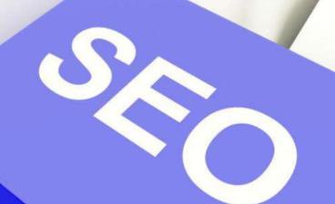 专业网站优化:网站SEO优化中常见标签有哪些?