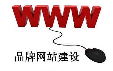 好的网站建设网站具备什么功能