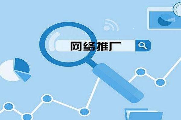 企业为什么要做seo关键词优化推广,有什么技巧呢?