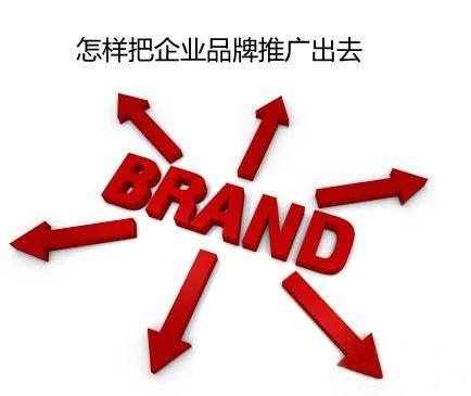 品牌策划是什么,如何做好你知道吗